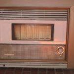 vulcan old heater